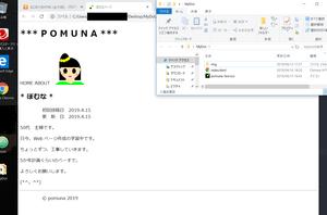 HTML を学習してみた(1)