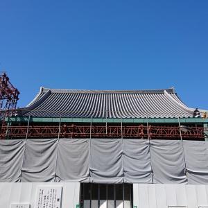 一心寺さん本堂の新しい大屋根が!!