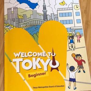 行動に関する英単語をフォニックス学習を活かして読んでみました(Welcome to Tokyo Beginnerのp25)。