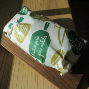 Boulangerie Yamashitaのシュトレンがやってきた。