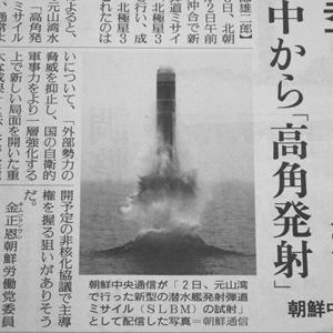 日本を取り巻く恐ろしい出来事