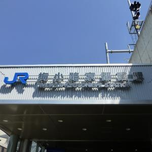 JR梅小路京都西駅に行きました・パート1(H31.04.08月曜日)