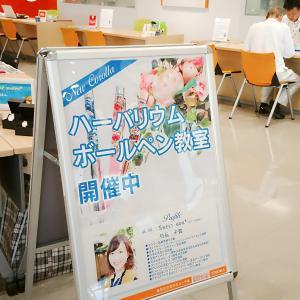トヨタカローラ山梨様のイベント・ハーバリウムボールペン教室
