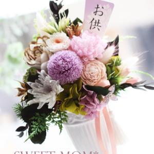 暑い時期におススメ!プリザーブドフラワーの仏花