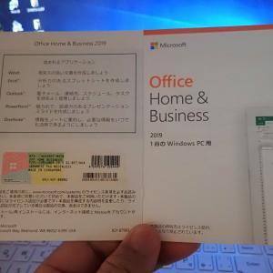 ストアアプリ版Office2019のデスクトップ版アプリへの切替え