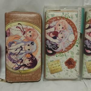 長財布は好きじゃないけど、そのデザインがごちうさで、しかも100円なら買うよ☆