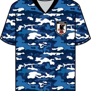 【悲報】新しいサッカー日本代表のユニフォーム、安っぽい迷彩柄でダサすぎるんやけど