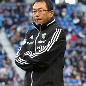 松本・反町監督、退任示唆 来季J2降格「現場が責任を取るのは当然」