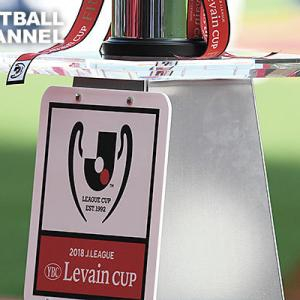 Jリーグ  ルヴァンカップも大会方式を変更。プレーオフの廃止…松本山雅の参加はなしに