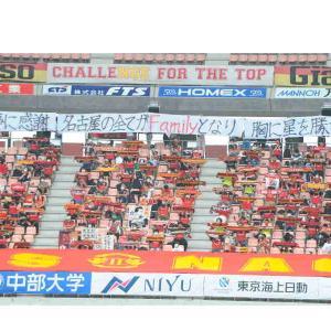"""Jリーグの驚異的""""V字回復""""に海外メディア衝撃 「日本は1万人以上のサッカーファン」"""