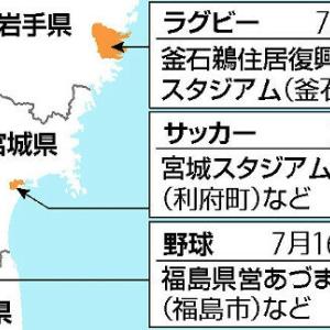 【復興庁】五輪開幕の直前、被災東北3県で「子ども復興五輪」開催 サッカーは元日本代表の平山相太さんが技術を伝える