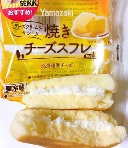 焼きチーズスフレ(Yamazaki)