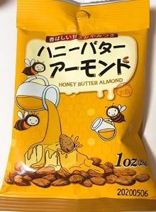 ハニーバターアーモンド