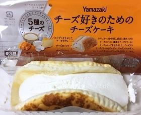 チーズ好きのためのチーズケーキ(Yamazaki)
