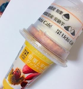 ウチカフェ 和栗と安納芋ワッフルコーンアイスを食べました!