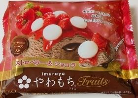 やわもちアイス Fruits ストロベリー&ショコラ