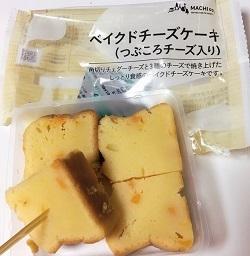 ベイクドチーズケーキ(つぶころチーズ入り)