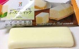 大好きなチーズスティックアイスが、セブンプレミアムで登場♪