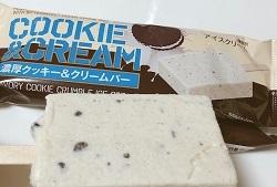 オレオアイス?濃厚クッキー&クリームバー