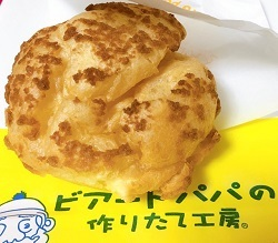 やっぱり美味しい★ビアードパパのクッキーシュー大好き♪