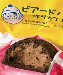 ビアードパパ 季節限定の焼チョコシュー♪もやっぱり美味しい♪