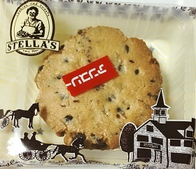 コンビニでステラおばさんのクッキーの「アーモンドチョコチップ 」が売ってた!