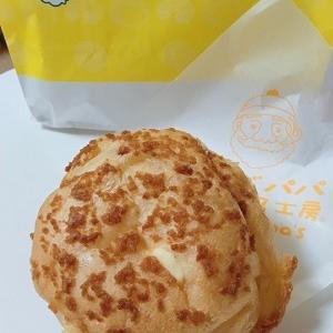 クッキーシュー(ビアードパパ)♪
