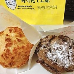 ビアードパパのクッキー&クリームシューを食べました♪