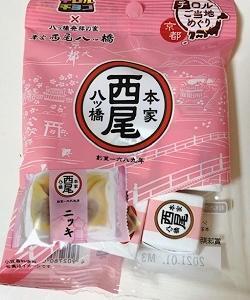 西尾の八ツ橋×チロルチョコ(チロルご当地巡り京都)を食べました!