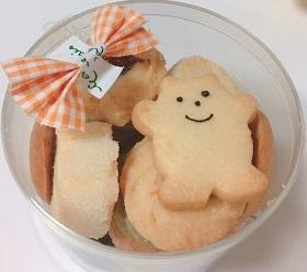 コムシノワのクッキー♪美味し♪