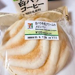 白バラ牛乳クリームのメロンパン