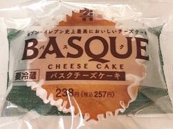 コンビニのバスクチーズケーキはセブン派♡レベル高♡