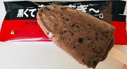 赤城 黒くておおすぎ~。やりすぎクッキーダークチョコアイスバー
