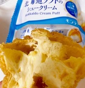 ◆北海道の青空の下で食べるソフトクリームのようなスイーツ♪ #北海道ソフトのシュークリーム #モンテール