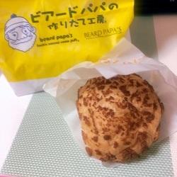 やっと食べれた♡ビアードパパのクッキーシューに、あ~~幸せ過ぎる♡