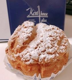 手作りケーキと洋菓子の店 Kent house(ケントハウス)のシュークリームが美味しすぎ♪