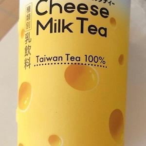 チーズミルクティー(ローソン)台湾ティー