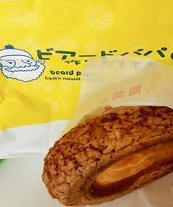 ビアードパパの季節限定商品のビアードパパガリガリ恐竜のたまごシュークリーム♡