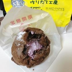 ビアードパパ限定イベントシュー: ブルーベリーチーズケーキシュー を食べました!