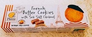 美味すぎる!塩キャラメルバタークッキーを食べました♪