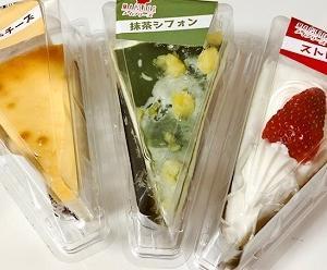 100円ケーキ メイプリーズのケーキを3つ買ってきました!