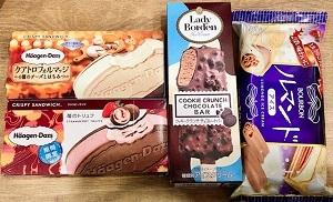 レディーボーデンのクッキークランチチョコレートバーアイスがすごく美味しい♪