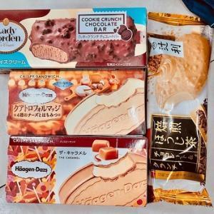 年の初めに食べるべき今年1番に食べるべきアイスに相応しい♪レディーボーデンのクッキークランチチョコレートバーが最高に美味しいので♪