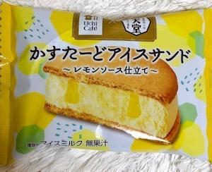 ローソン×八天堂アイス♪かすたーどアイスサンド ~レモンソース仕立て~