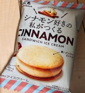 セブン限定「シナモン好きの私がつくるシナモンサンドイッチアイス」