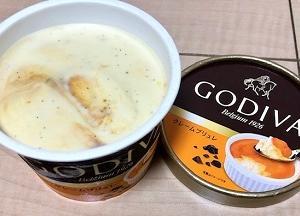 ゴディバのアイスクリームで味わう、クレームブリュレ