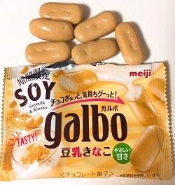 明治ガルボ「豆乳きなこ」が美味しすぎる!