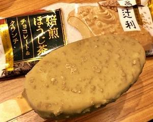 【辻利】焙煎ほうじ茶チョコレートクランチアイス♪