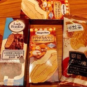 今日もアイス食べた♡今日は4個♪レディーボーデンのクッキークランチチョコレートバーと辻利ほうじ茶アイスとハーゲンダッツクリスピーサンドクアトロフォルマッジ