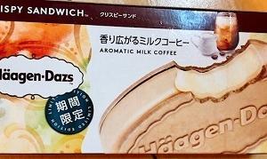 ハーゲンダッツクリスピーサンド 香り広がるミルクコーヒー